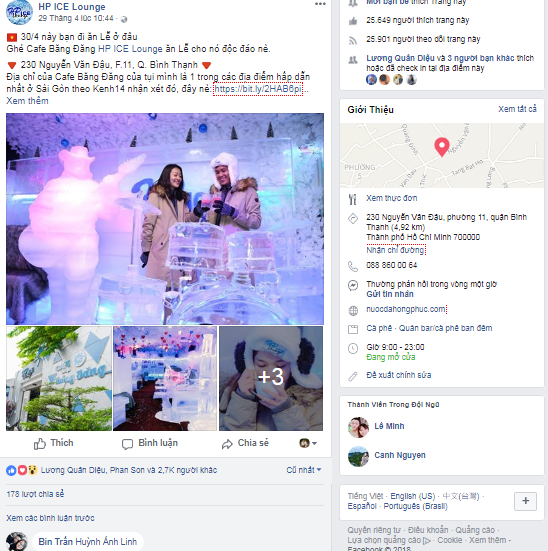 marketing bar facebook