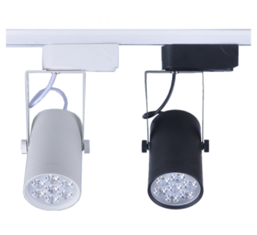 đèn led track rail