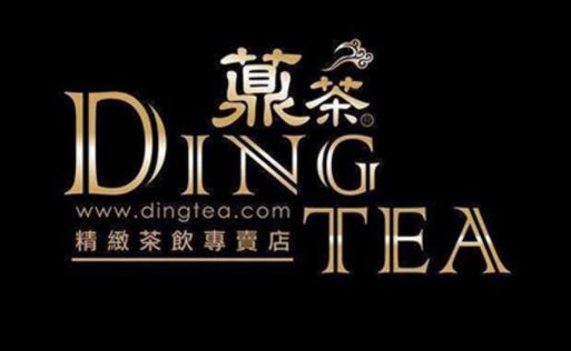 ding tea - nhượng quyền kinh doanh trà sữa