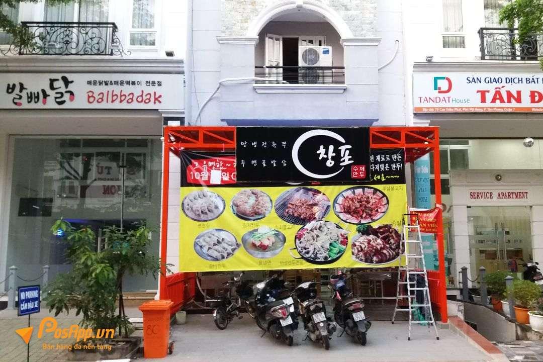 Quán ăn Chiangpo