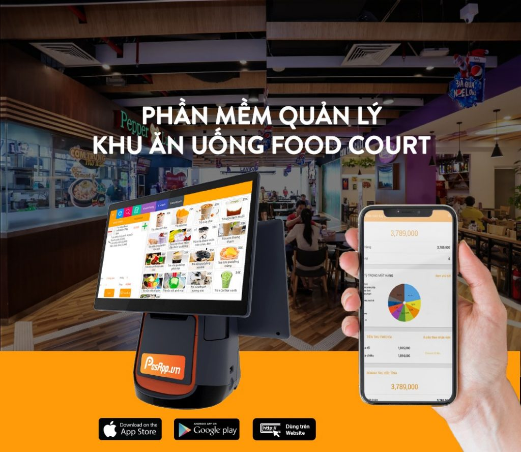 posapp food court