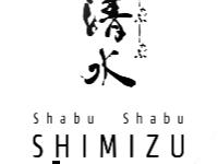 shabu shabu shimizu