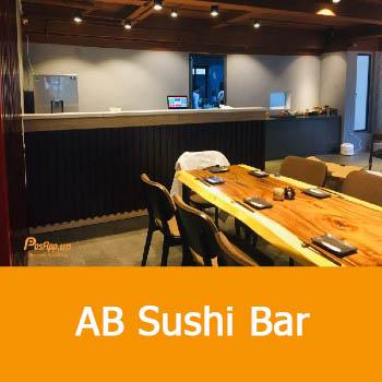 ah sushi bar