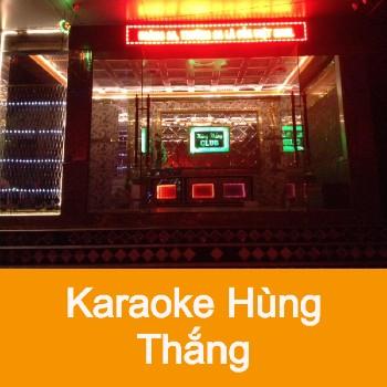 karaoke ken 007