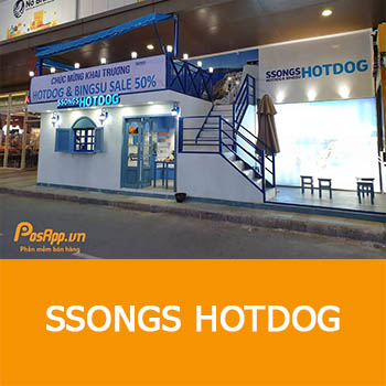 ssong hotdog