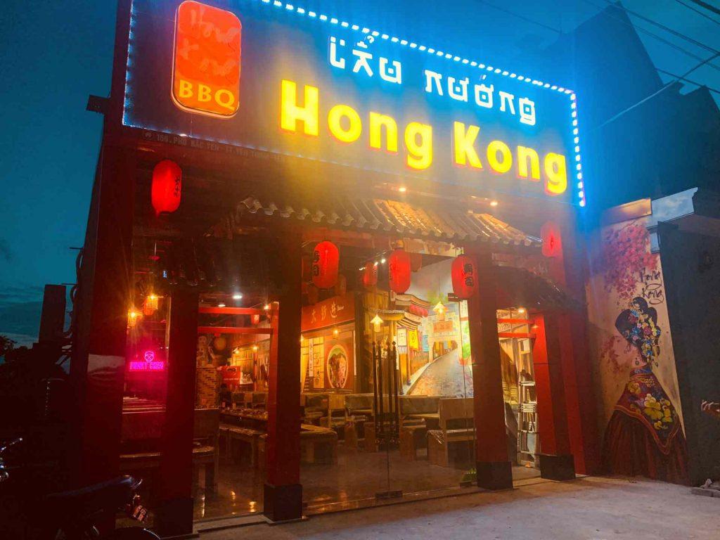 Phía trước Lẩu nướng Hong Kong
