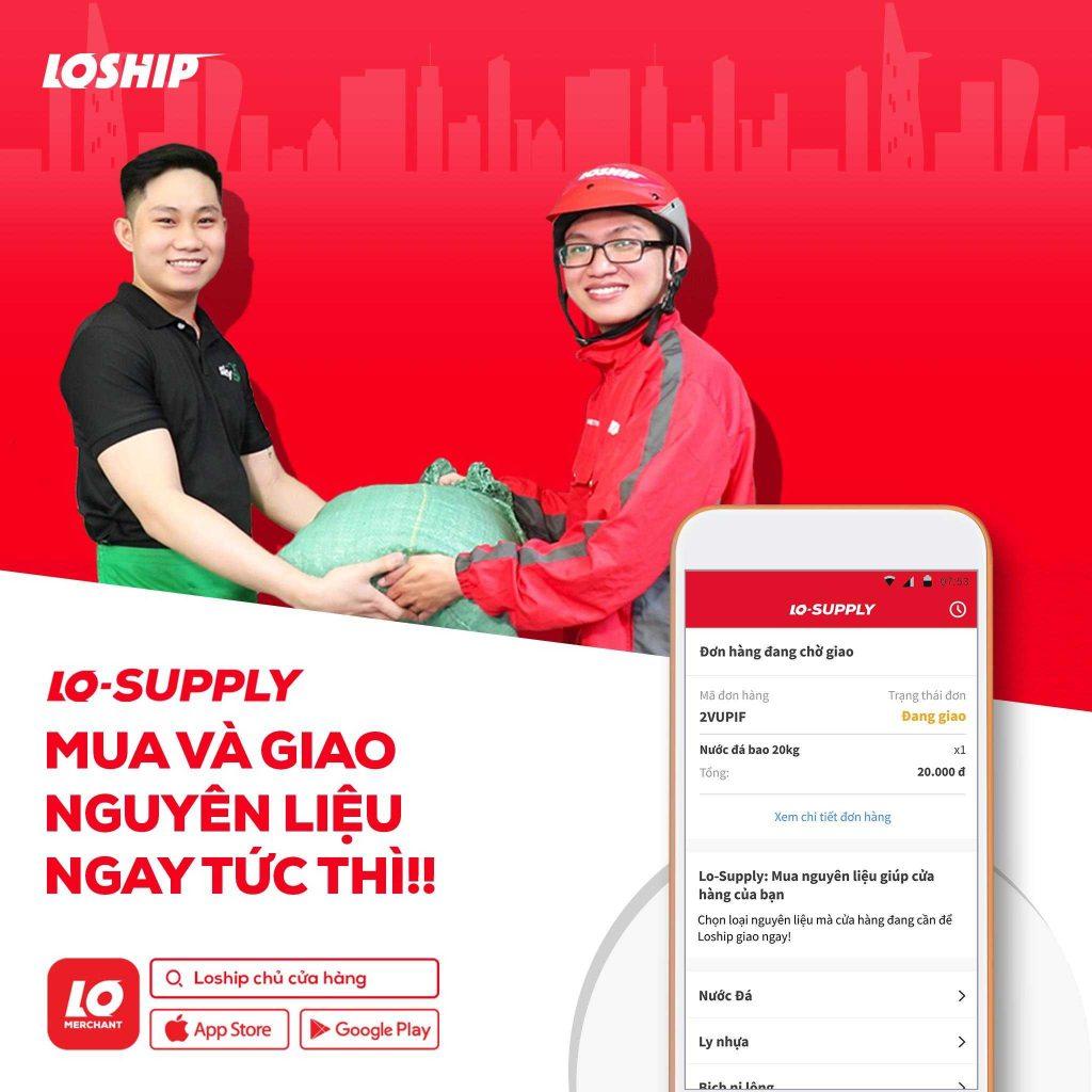 lo supply