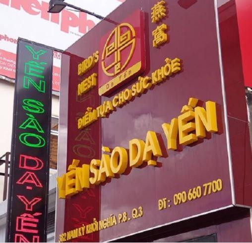 Bảng hiệu do Công Ty TNHH Phúc Lợi Việt thiết kế