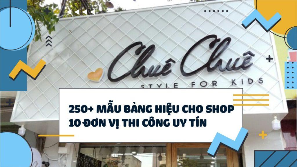Mẫu bảng hiệu shop thời trang