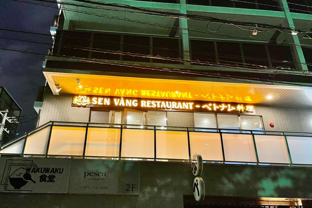 nhà hàng sen vàng tại Nhật Bản